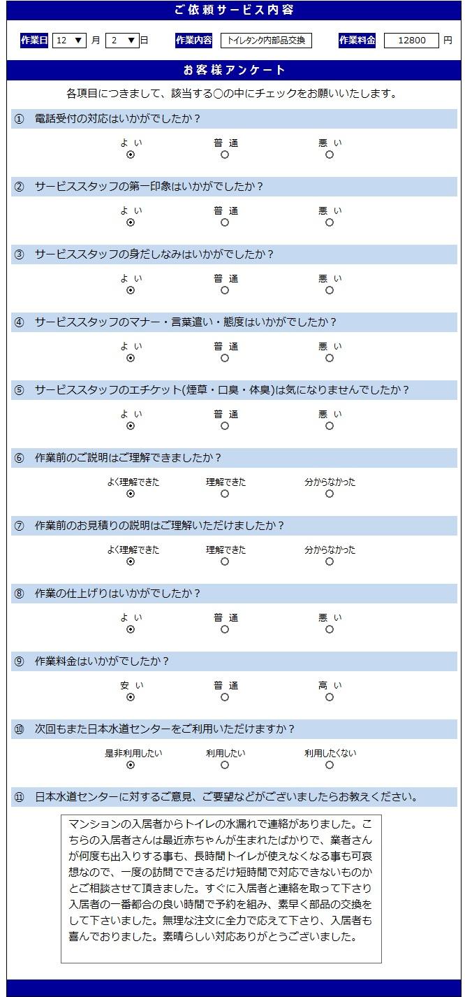 無題12.2.2
